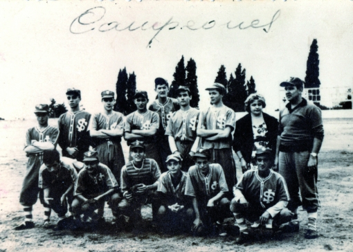 BARCELONA 1959 - CAMPEON ESTATAL JUVENIL